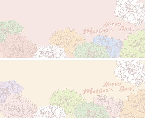 Happy Mothers Day! Drawing by Rusanovska