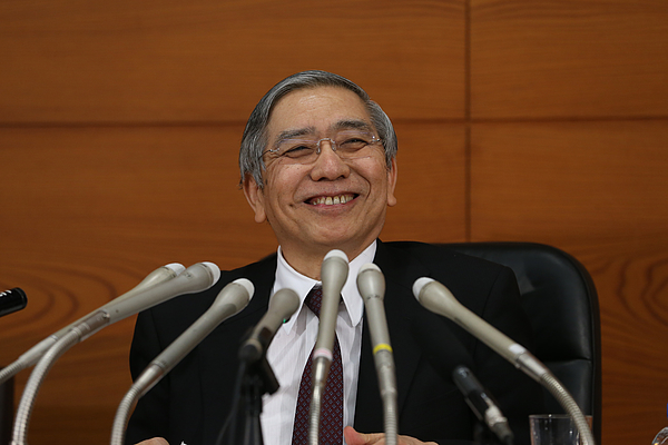 Japan Adopts Negative-Rate Strategy to Aid Weakening Economy Photograph by Bloomberg