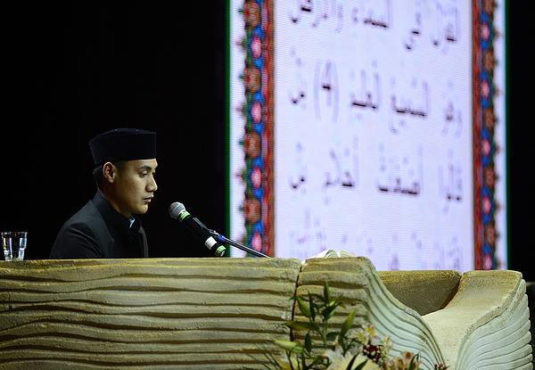 15th Moscow International Quran Recitation Contest Photograph by Anadolu Agency