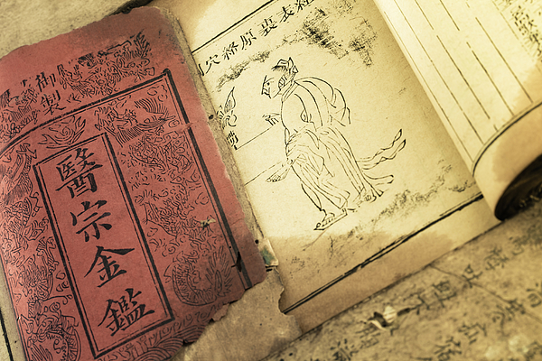 Old medicine book from Qing Dynasty Photograph by 4X-image