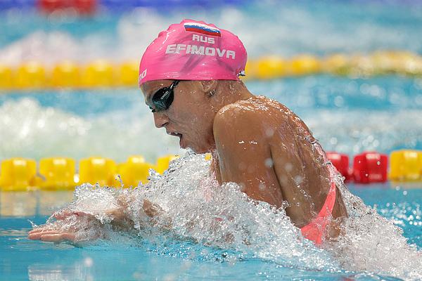 Swimming - 16th FINA World Championships: Day Eleven Photograph by Adam Pretty