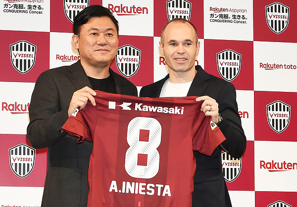 Vissel Kobe Introduces New Player Andres Iniesta Photograph by Jun Sato