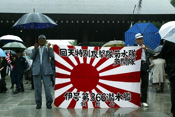 58th Anniversary Of Japans World War II Surrender  Photograph by Koichi Kamoshida