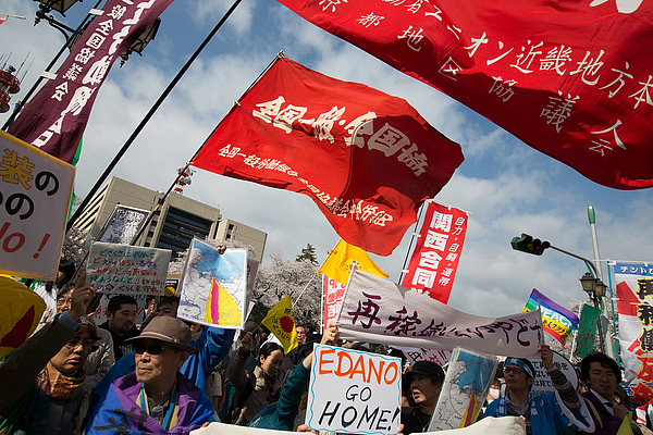Anti-Nuclear Demonstration Held In Fukui Photograph by Jeremy Sutton-Hibbert