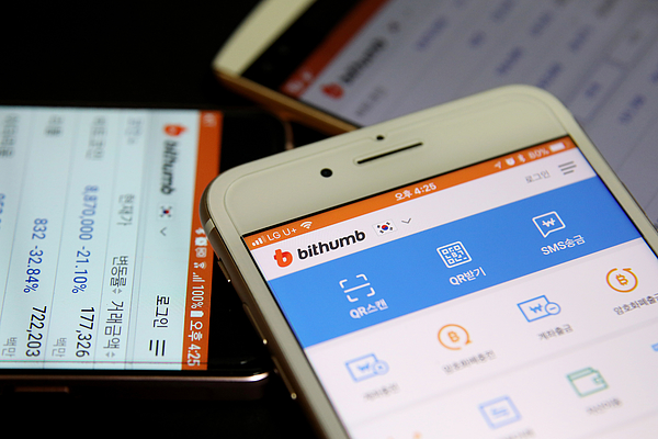 Bithumb App as Prices For The Cryptocurrency Are Falling Photograph by Bloomberg