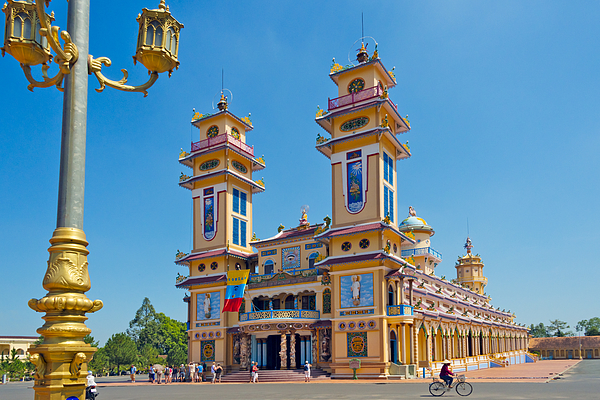 Cao Dai Holy See Temple Photograph by Keren Su