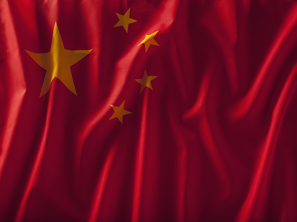 Chinese flag Photograph by Mike Kemp