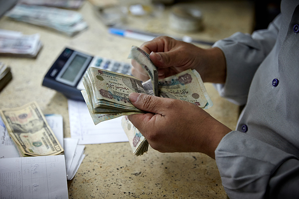 Egypt Economy As Expanded Suez Canal Expected To Attract Investors Photograph by Bloomberg
