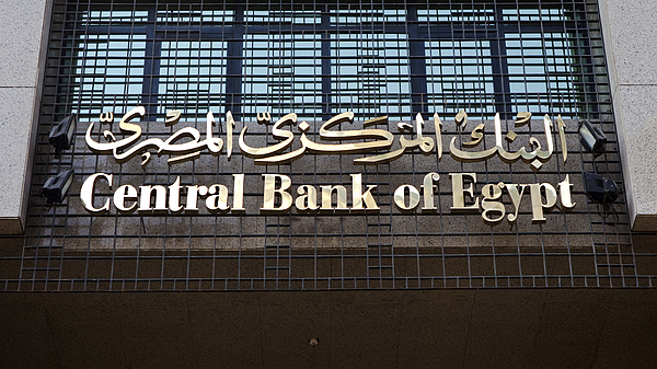 Egyptian Stock Exchange And Central Bank Photograph by Bloomberg