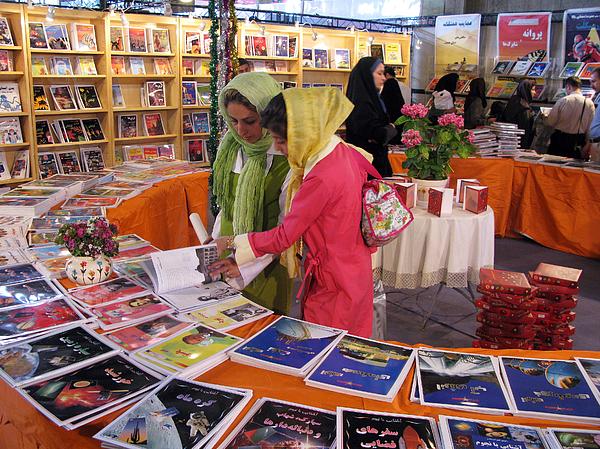 Irn: Tehran Book Fair Photograph by Kaveh Kazemi