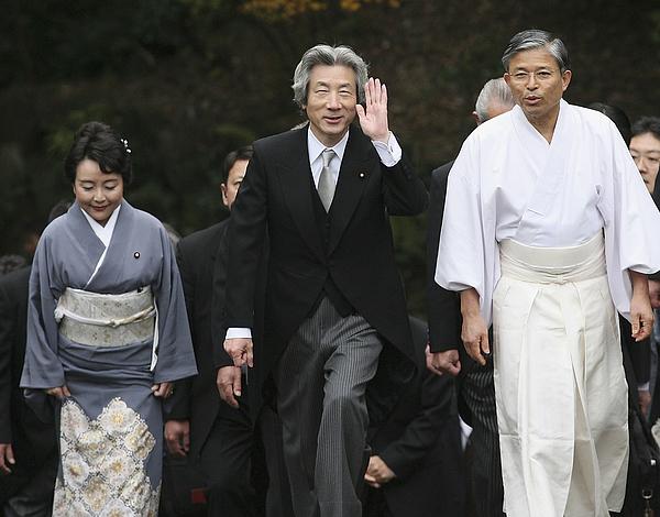 Japanese Prime Minister Junichiro Koizumi Visits The Ise Shrine Photograph by Koichi Kamoshida