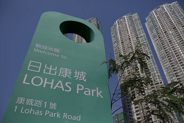Views Of Cheung Kong Holdings Ltd. Residential Property Development As Private Housing Supply Numbers Are Released Photograph by Bloomberg