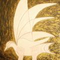 Holy Spirit by Daniel Henning