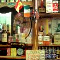 Irish Pub by John Greim