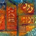 Blessings Number One by Martha Zausmer paul