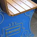 Blue Bench by Rick  Monyahan
