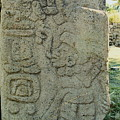 Carved Danzantes Stone by Michael Peychich
