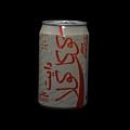 Diet Coke by Rob Hans