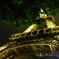 Eiffel Tower At Night by Christina Solstad