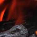 Fire by Jamie Smith