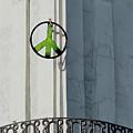 Green Peace by Frances Hattier
