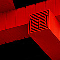 Gugong - Forbidden City Red - Chinese Pavilion Shanghai by Christine Till