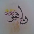 Inspiration by Mutaz Mohammed alfateh