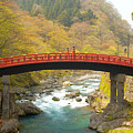 Japanese Bridge by Sebastian Musial