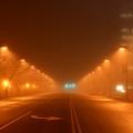 Kansas City Grand Avenue In Fog by David Dunham