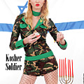 Kosher Soldier by Pin Up  TLV
