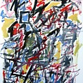Large Abstract No. 5 by Michael Henderson