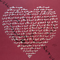 Love And Peace In Red by Faraz Khan