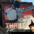 Michael Jackson Musical by Sophie Vigneault