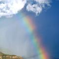 Mountain Rainbow by Brenda Purvis