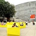 Museum Modener Kunst by Ian  MacDonald