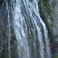 Narada Falls by Jessa Morissey