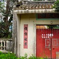Old Chines Village Door Series Five  by Kathy Daxon