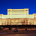 Palace Of Parliament At Night by Sally Weigand