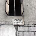 Poso Repair by Jez C Self