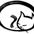 Sleeping Cat by Poul Costinsky
