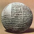 Sumerian Cuneiform by Granger