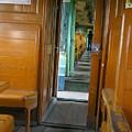 Thailand Train by Minaz Jantz