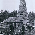 The Original 1859 Drake Oil Well by Everett