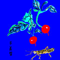 Two Radishes And A Grasshopper by Merton Allen