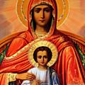 Virgin Mary Old Painting by Munir Alawi