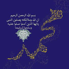 Mawra Tahreem - Muhammad I 612 1