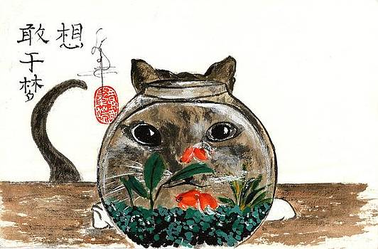 LINDA SMITH - Cat and Fishbowl