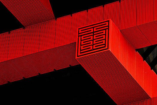 Christine Till - Gugong - Forbidden City Red - Chinese Pavilion Shanghai