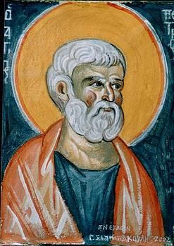 George Siaba - Saint Peter