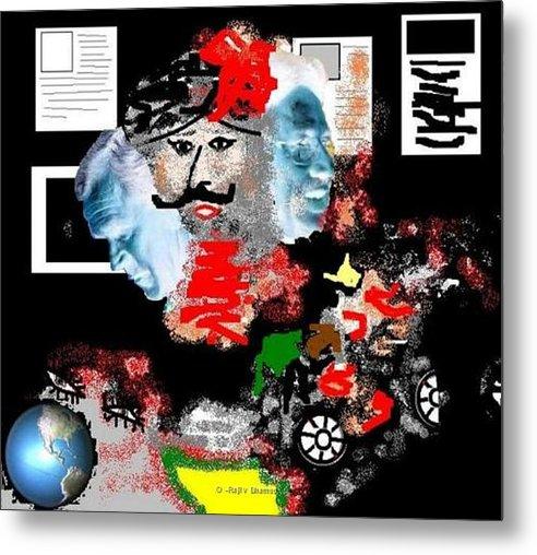 Digital Art Metal Print featuring the digital art Terror by R B
